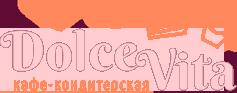 DolceVita, кондитерская, Дмитров