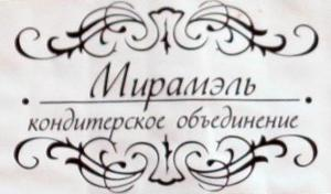 кондитерское объединение Мирамель