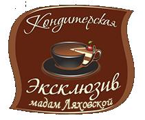 Эксклюзив, кофейня-кондитерская, Орехово-Зуево