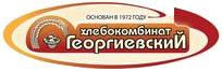 Хлебокомбинат Георгиевский