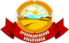 Хлебозавод Прохладненский