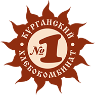 Хлебокомбинат № 1 Курганский