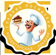 Сладкие посиделки, кондитерская-пекарня, Омск