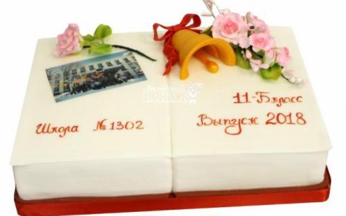 Торт на выпускной, торты на заказ Московский пекарь