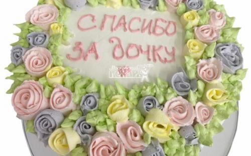 Торт спасибо за дочку, торты на заказ Московский пекарь
