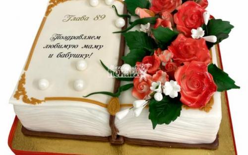 Торт маме и бабушке, торты на заказ Московский пекарь