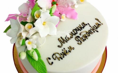 Торт для мамы, торты на заказ Московский пекарь