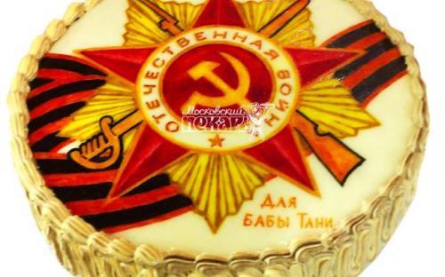 Торт на 9 мая, торты на заказ Московский пекарь