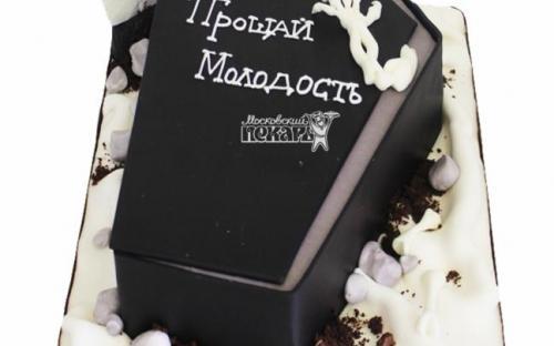 Торт на хэллоуин, торты на заказ Московский пекарь