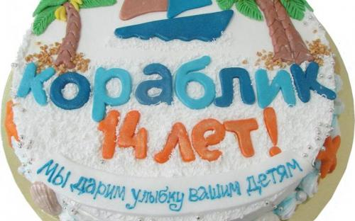 """Корпоративные торты на заказ, Кондитерская фабрика """"ТортЛенд"""", Москва"""