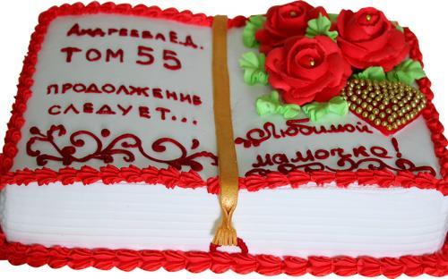 """Женщинам торты на заказ, Кондитерская фабрика """"ТортЛенд"""", Москва"""