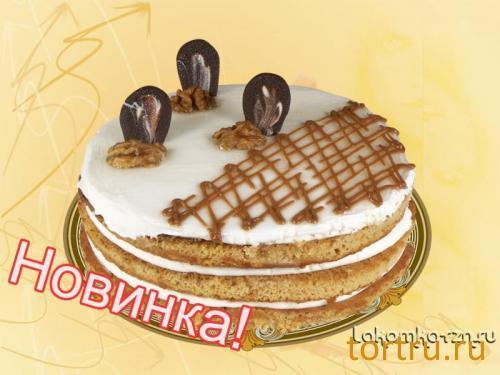 "Торт ""Вкусняшка"", кондитерский цех Лакомка, Рязань"