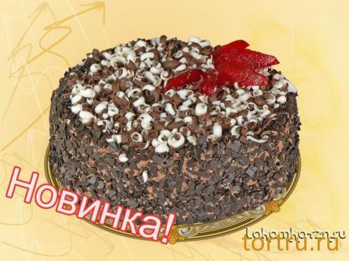 """Торт """"Шоко-Бум"""", кондитерский цех Лакомка, Рязань"""