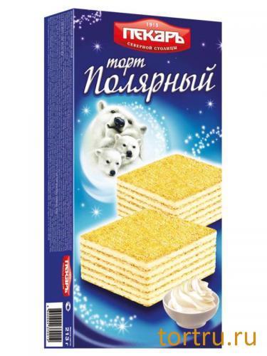 """Торт вафельный """"Полярный"""", Пекарь"""