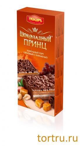 """Торт вафельный """"Шоколадный принц"""" ореховый с карамелью, Пекарь"""