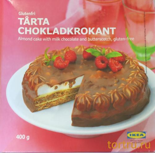 торт миндальный как в икеа