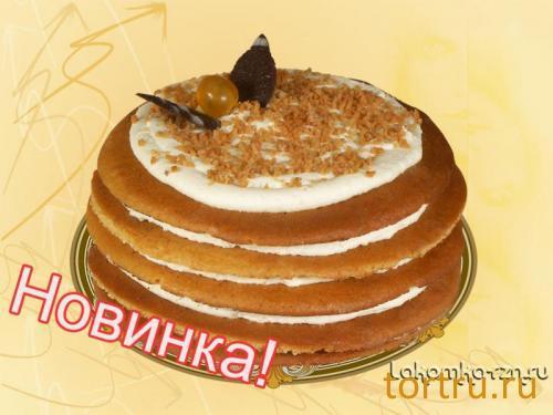 """Торт """"Сметанник"""", кондитерский цех Лакомка, Рязань"""