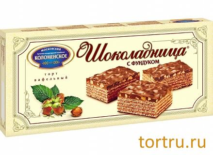 """Торт вафельный """"Шоколадница с фундуком"""", Коломенское"""