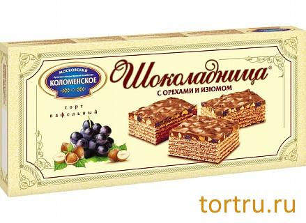 """Торт вафельный """"Шоколадница с орехами и изюмом"""", Коломенское"""