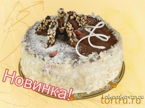 "Торт ""Сникерс"", кондитерский цех Лакомка, Рязань"