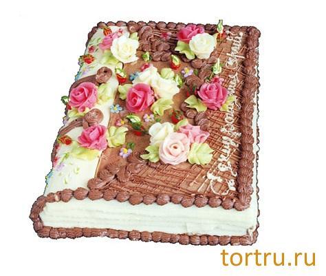 "Торт ""Книга"", Кузбассхлеб"