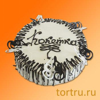 "Торт ""Кокетка"", Пятигорский хлебокомбинат"