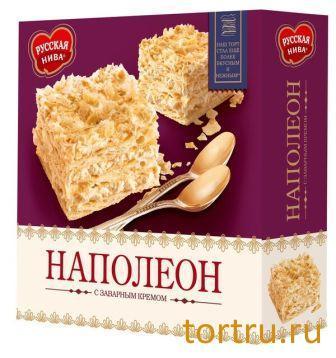 """Торт """"Наполеон"""" с заварным кремом, Русская Нива"""