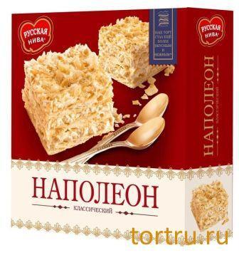 """Торт """"Наполеон"""" классический, Русская Нива"""