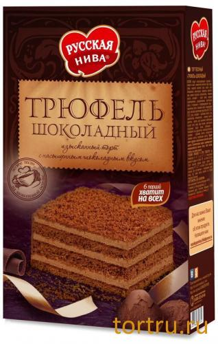 """Торт """"Трюфель"""" шоколадный, Русская Нива"""