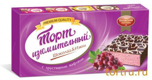 """Торт вафельный """"Изюмительный"""", Волжский пекарь, Тверь"""