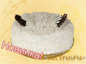 """Торт """"Белый танец"""", кондитерский цех Лакомка, Рязань"""