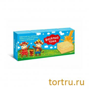 Весёлый Тоша, вафельный торт с ароматом вареного сгущенного молока, Тореро, кондитерская фабрика, Москва