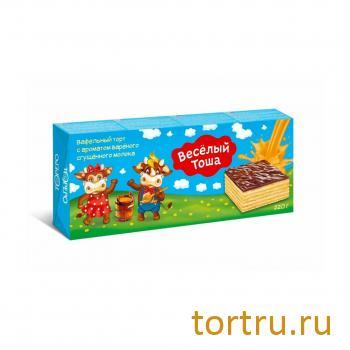 Весёлый Тоша, вафельный торт с ароматом вареного сгущённого молока, Тореро, кондитерская фабрика, Москва