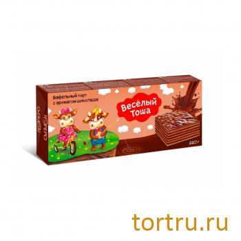 Весёлый Тоша, вафельный торт с ароматом шоколада, Тореро, кондитерская фабрика, Москва