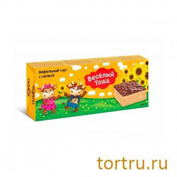 Весёлый Тоша, вафельный торт с халвой, Тореро, кондитерская фабрика, Москва