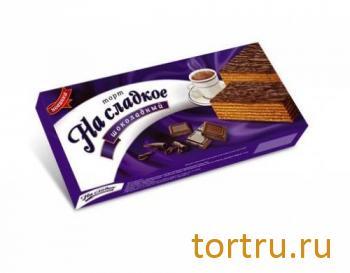 """Торт вафельный """"На сладкое"""" шоколадный Слад&Ко"""