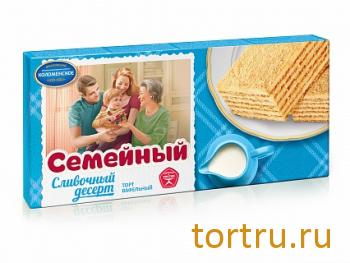 """Торт вафельный """"Семейный"""" Сливочный десерт, Коломенское"""