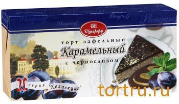 """Торт """"Карамельно-шоколадный с черносливом"""", Шугарофф"""