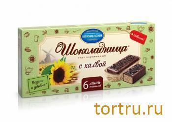 """Торт вафельный """"Шоколадница с халвой"""", Коломенское"""