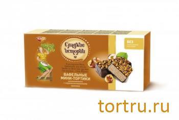 """Торт вафельный """"Сладкие истории"""" с карамелизованными орехами, Рот Фронт"""