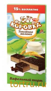 """Торт вафельный """"Коровка"""", Красный Октябрь"""