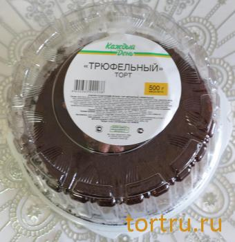 """Торт """"Трюфельный"""", Каждый День, Ашан"""