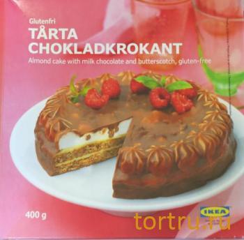 """Торт """"Миндальный, шоколад и карамель"""", Икея"""