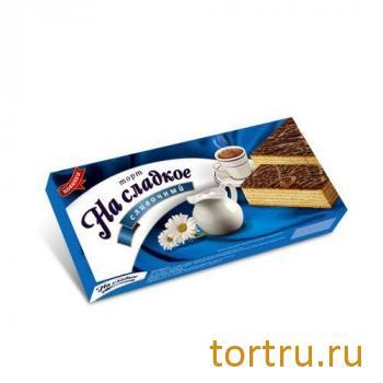 """Торт вафельный """"На сладкое"""" сливочный Слад&Ко"""
