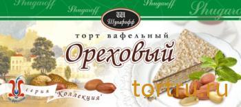 """Торт """"Ореховый"""", Шугарофф"""