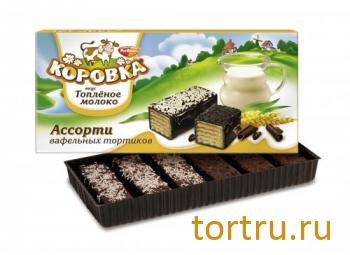 """Торт вафельный """"Коровка"""" ассорти, Рот Фронт"""