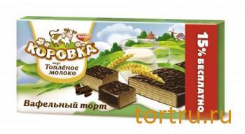 """Торт вафельный """"Коровка"""" вкус топленое молоко, Рот Фронт"""
