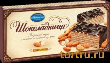 """Торт вафельный """"Шоколадница с миндалем"""", Коломенское"""