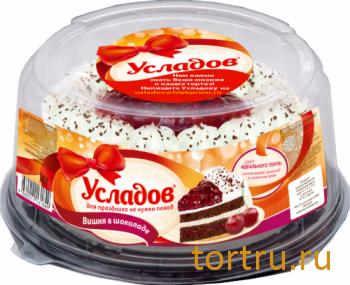 "Торт ""Вишня в шоколаде"", Усладов"