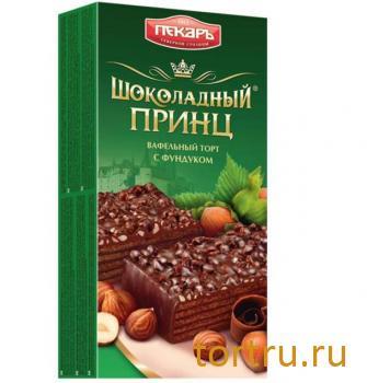 """Торт вафельный """"Шоколадный принц"""" с фундуком, Пекарь"""